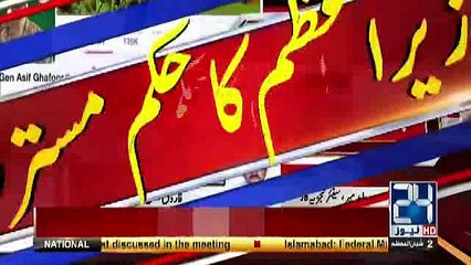 Hamid Mir Response On Dawn Leaks Report Rejected