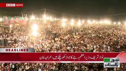 NewsPakistanTv Headlines 05:00 Pm 29 April 2017