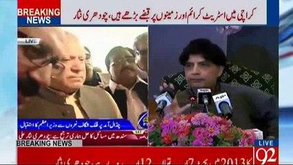 Yeh Tweets Pakistan ki jamhoriat ke liye Zehr-e-Qatil hain - Chaudhry Nisar