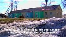Tchernobyl 31 ans après la catastrophe nucléaire