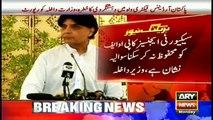 Terror threat on Pakistan Ordinance Factory, alert issued