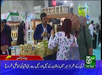 News Bulletin 09pm 29 April 2017 - Such TV