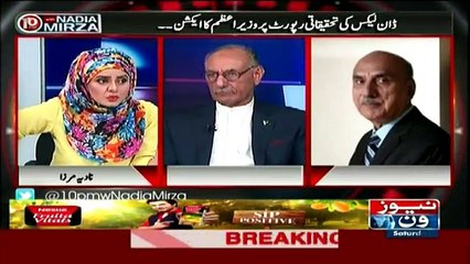 10PM With Nadia Mirza - 29th April 2017