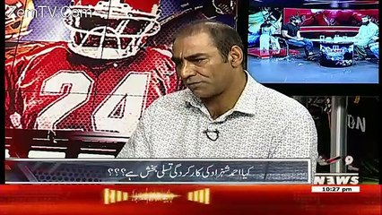 Game Beat On Waqt News – 29th April 2017(10:00 Pm To 11:00 Pm)