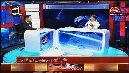 Zulfiqar Mirza Aur Nabeel Gabool Ko Dekh Ke Apne Apni Zaban Control Ki Hay - Faisal Raza Response