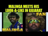 IPL 10 : Lasith Malinga meets his ultimate fan during Rajkot Match | Oneindia News