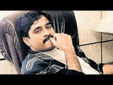 Dawood Ibrahim's UK assets worth Rs 1000 cr to be seized