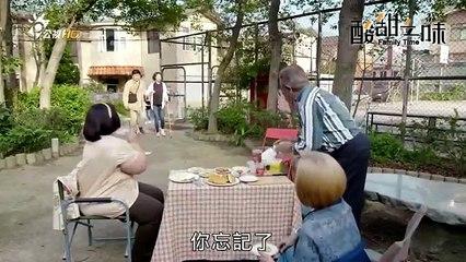 酸甜之味 第7集 Family Time Ep7 Part 2