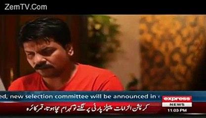 Must Watch The Scene Of Pakistani Drama
