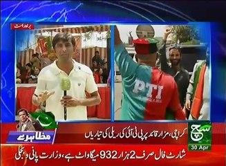 News Bulletin 12pm 30 April 2017 - Such TV