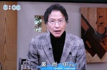 【TBS】在日韓国人二世「どんな人だって妄想(共謀罪になるテロ計画)を抱かないことはない!人は何を考えても良い!」