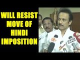 Stalin Slams move to carry Hindi subtitles in regional films | Oneindia News