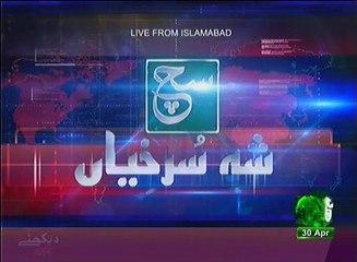 News Bulletin 03pm 30 April 2017 - Such TV