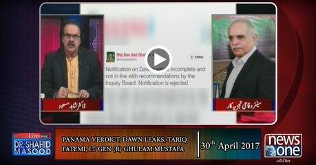 Live with Dr.Shahid Masood   30-April-2017   Gen (Retd) Ghulam Mustafa   Dawn Leaks   PM Nawaz Sharif