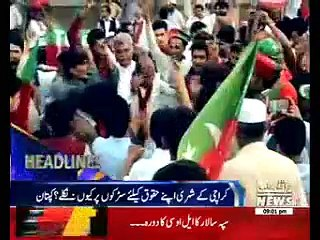 Waqtnews Headlines 09:00 PM 30 April 2017