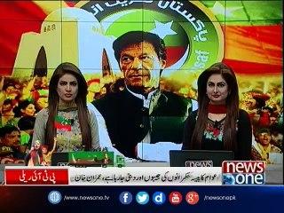 Imran in Karachi lead rally against water, power crises
