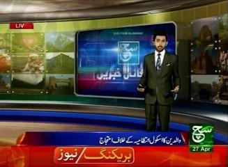 Regional News Bulletin 05pm 27 April 2017 - Such TV