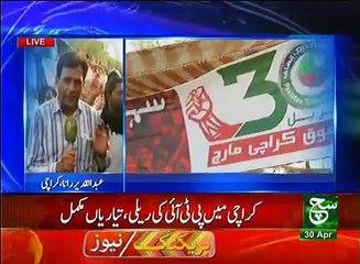 News Bulletin 06pm 30 April 2017 - Such TV