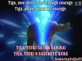 Ultraman Tiga ED - Brave love, Tiga (Lyrics)