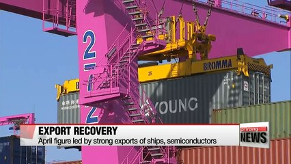 Korea's exports post double-digit growth in April