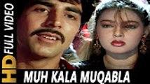Muh Kala Muqabla _ Alka Yagnik, Kumar Sanu _ Sabse Bada Khiladi 1995 Songs _ Akshay Kumar
