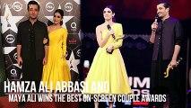 Maya Ali and Hamza Ali Abbasi wins the Best On Screen Couple Awards for Mann Mayal at 5th HUM Awards