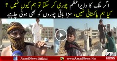 That is Why Allah has Set Nawaz Sharif and Zardari as the Rulers of Pakistan