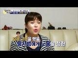 """꿈을 잃은 우주! """"도와줘요 홍서범~"""" [엄마가 뭐길래] 39회 20160804"""