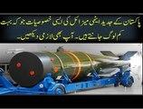 Pakistan Nuclear Power | Pakistan Nuclear Weapons Documentary in Urdu | Pakistan Nuclear Weapons