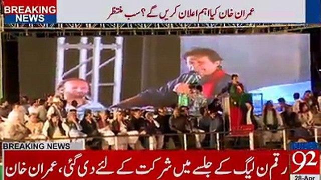 PTI chairmen imran khan said: what would you do ?? if i am not.. watch now