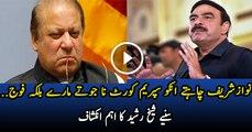 Nawaz Sharif is ready to be Syasi Shaheed