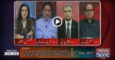 TONIGHT WITH JASMEEN   02-May-2017  Dawn Leaks   Panama Leaks   Tariq Fatemi   PM Nawaz Sharif  