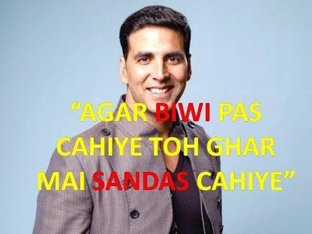 Akshay Kumar Talking About Leaked Dialouge From Toilet Ek Prem Katha