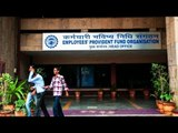 EPFO to limits PF withdrawal to 75%