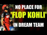 IPL 10: Virat Kohli misses out on a place in Sunil Gavaskar Dream XI   Oneindia News