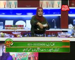 Abb Takk - Daawat e Rahat - Episode 57 - 03 May 2017