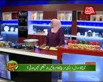 Abb Takk - Daawat e Rahat - Episode 56 - 02 May 2017