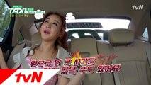 함소원 'H양 비디오' 논란의 전말을 말한다 !