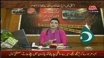 Khufia (Crime Show) On Abb Tak – 3rd May 2017