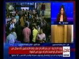 غرفة الأخبار | الداخلية تصدر بياناً بشأن اقتحام مقر نقابة الصحفيين