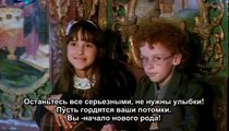 Sled kraja na sveta / После конца света (1998) Episodes