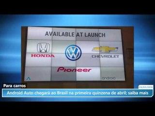 Android Auto chegará ao Brasil na primeira quinzena de abril; saiba mais
