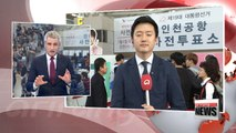 Early voting for Korea's presidential election begins