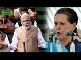 Sonia Gandhi Attacks NDA Govt in Lok Sabha