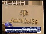 غرفة الأخبار | السفارة البريطانية تصدر بيانا صحفيا بشأن ملابسات مقتل شريف عادل حبيب
