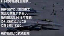 日本の次期主力戦闘機F3用のエンジンコアはセラミックの新素材!エンジンは世界最強のエンジン!!(2016.5.23)