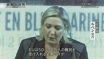 SAPIA論文講座 G-138 NHKスペシャル シリーズ 激動の世界 テロと難民~EU共同体の分断~ part 1/2