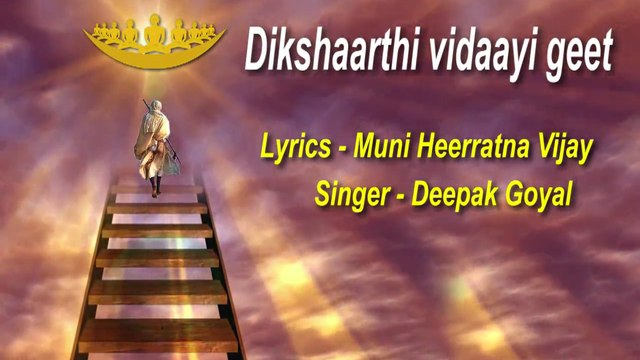 Tumse Lagi Lagan With Lyrics | तुमसे लागी लगन | Jain