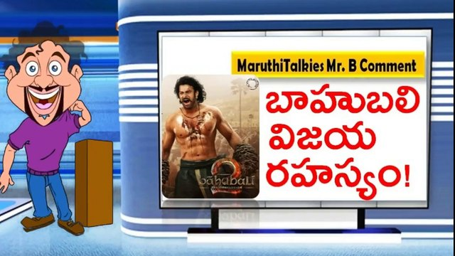 Baahubali 2 The Conclusion - Success Secret Of The New History - Bahubali Grand Victory