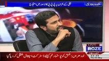 Khufia Mulakaten Najaiz Talukaat Main Hoti Hai...Fayaz ul Hasan Chohan On PM's Meeting With Jindal